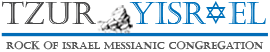 Tzur Yisrael Messianic Congregation Logo